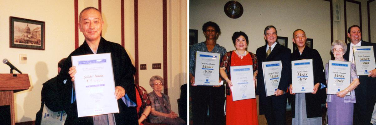 SFTD_Awards_Images_2001NEA.jpg
