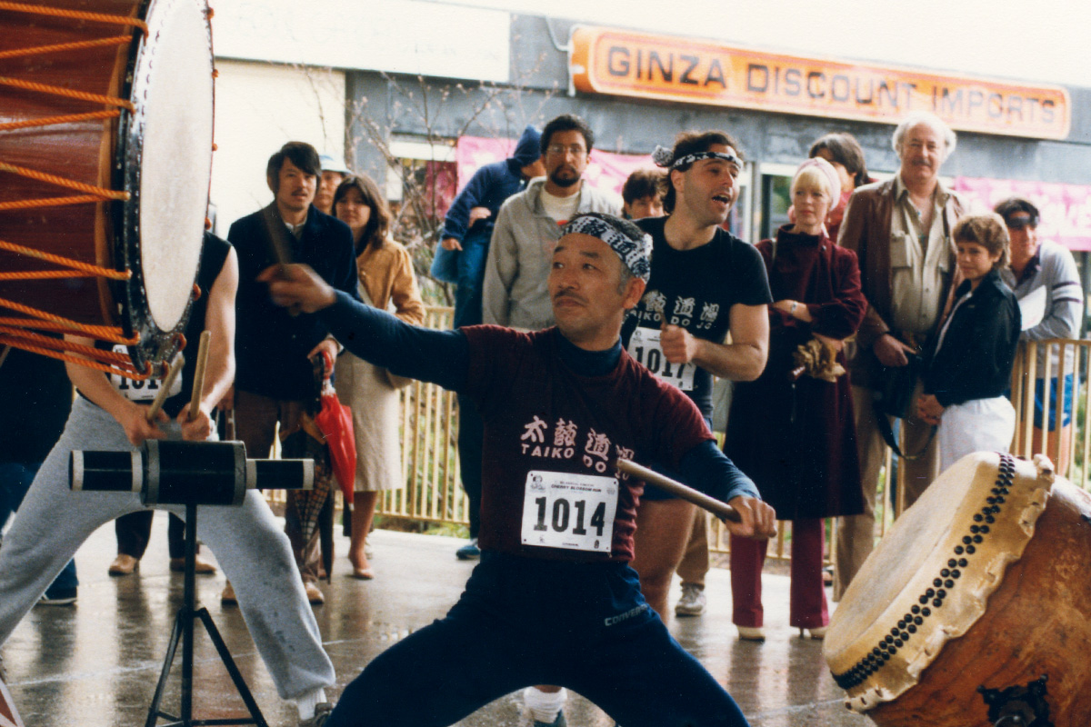 Cherry Blossom Festival, 1985
