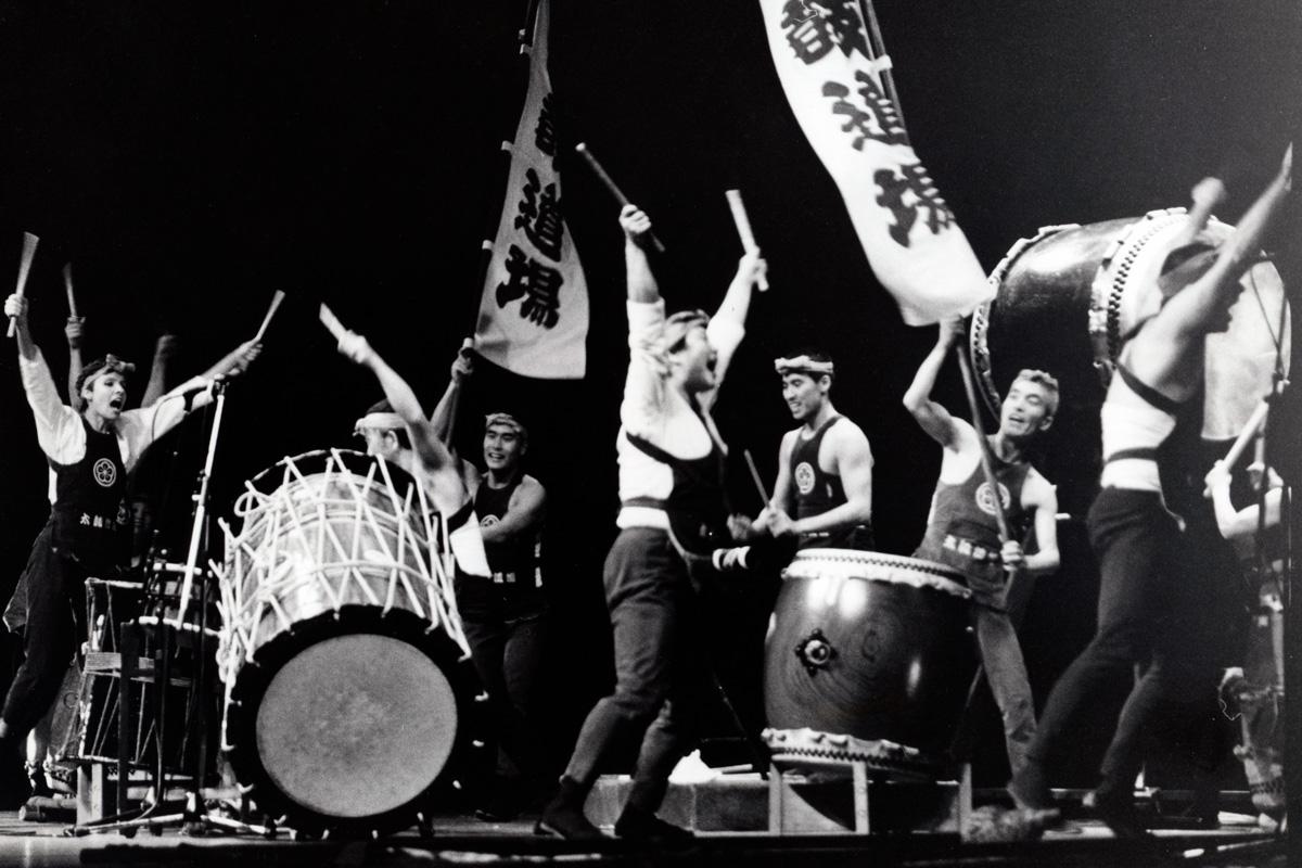 International Taiko Festival, 1985