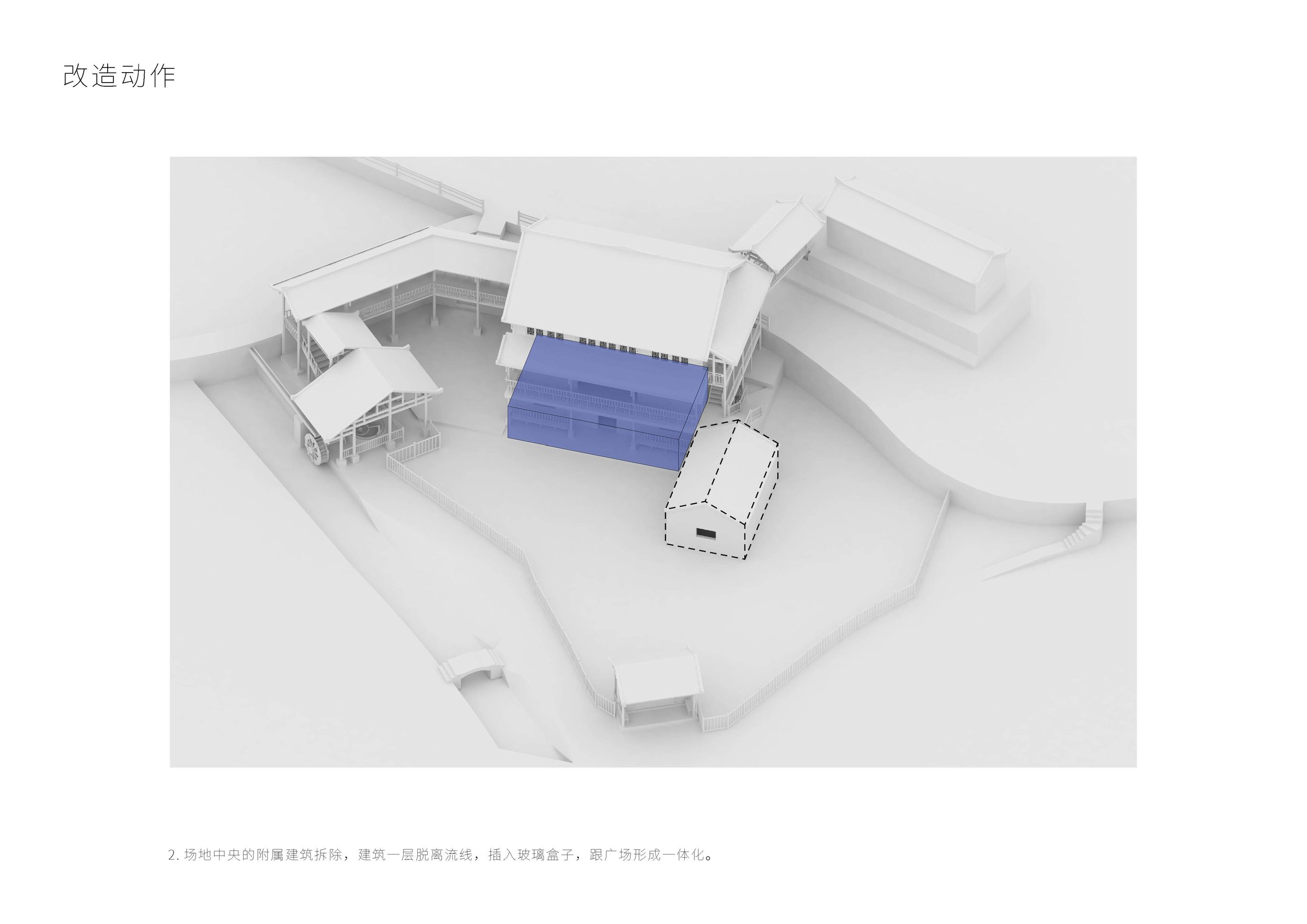 museum diagram_页面_05.jpg