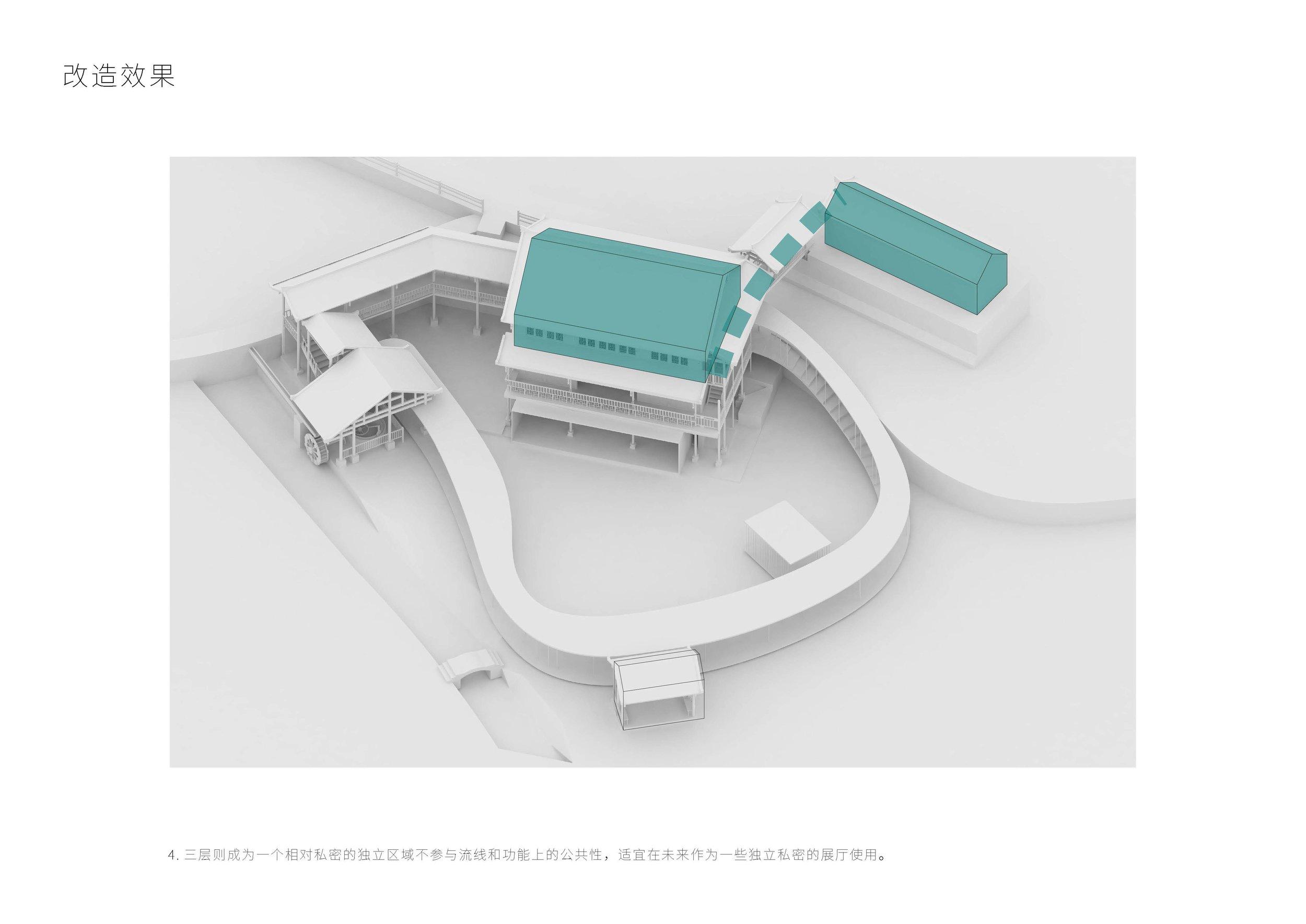 museum diagram_页面_10.jpg