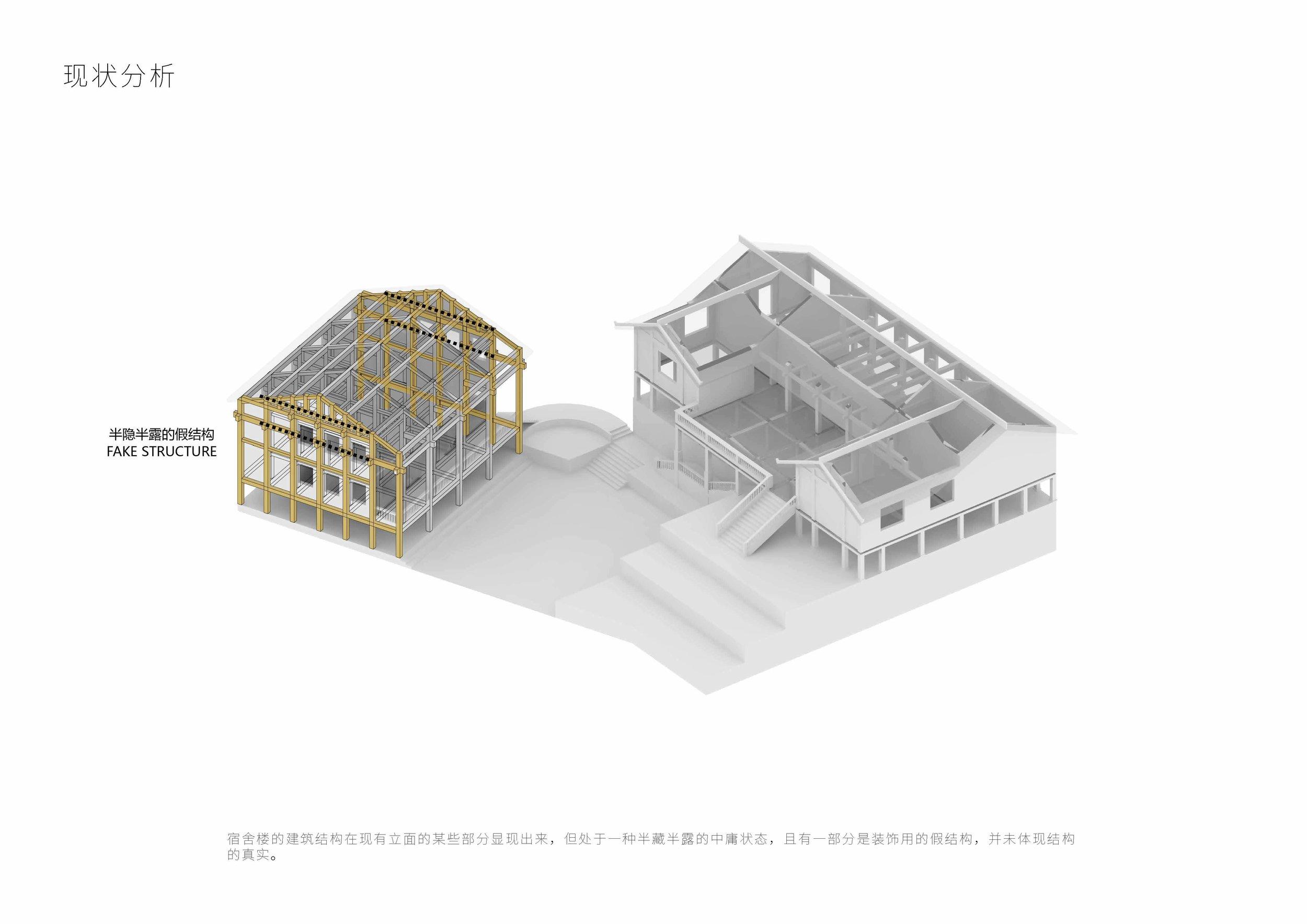 institute diagram_页面_03.jpg