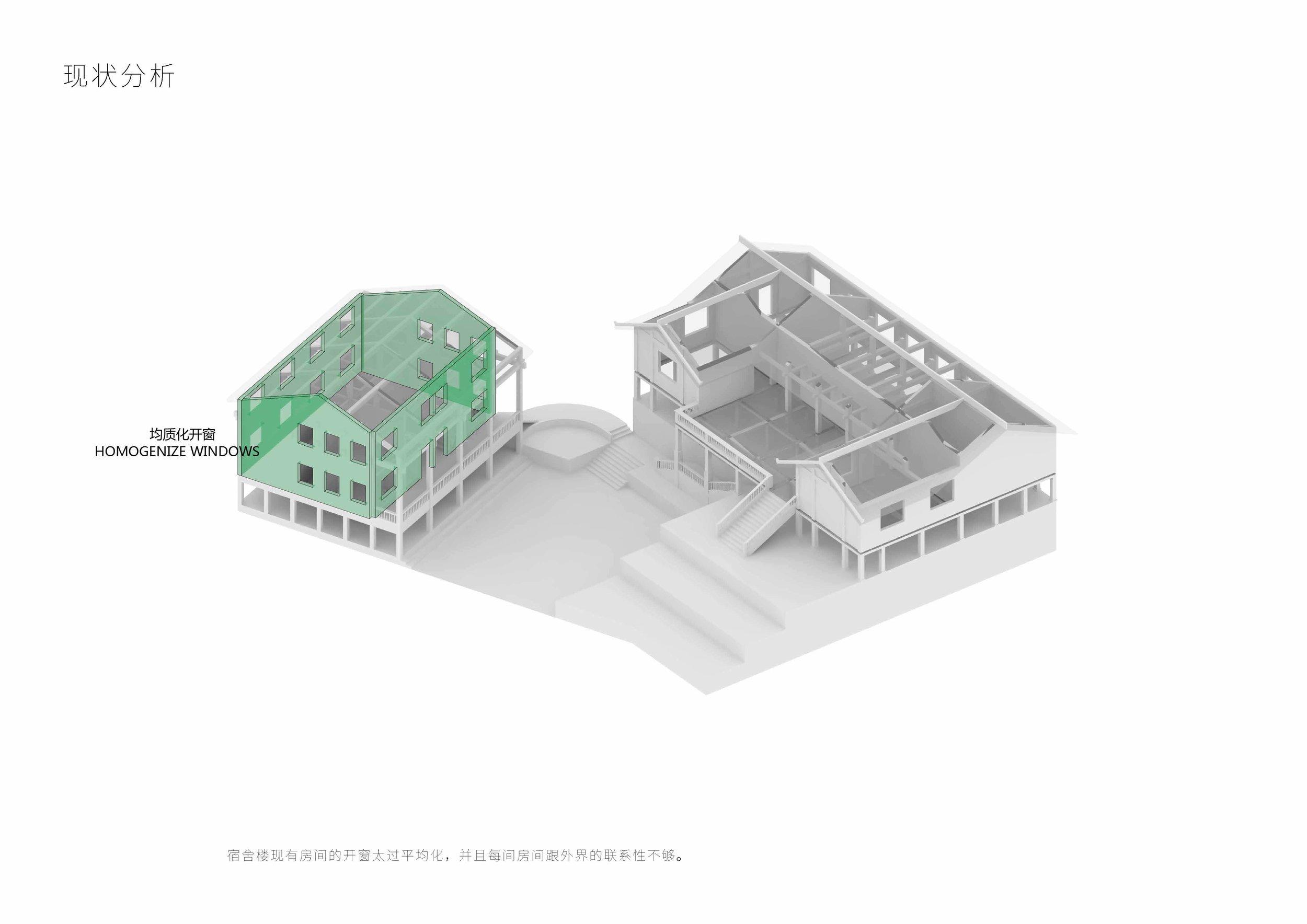 institute diagram_页面_04.jpg