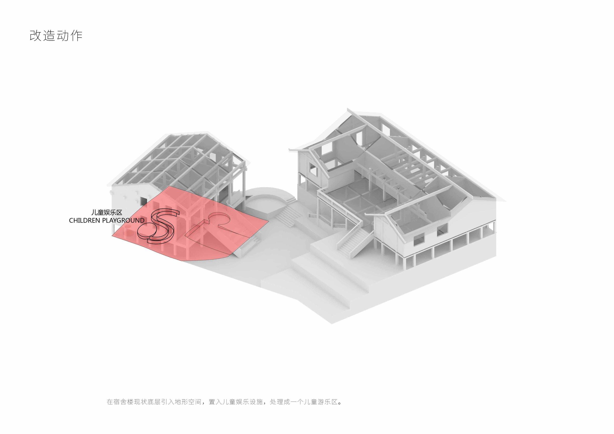 institute diagram_页面_09.jpg