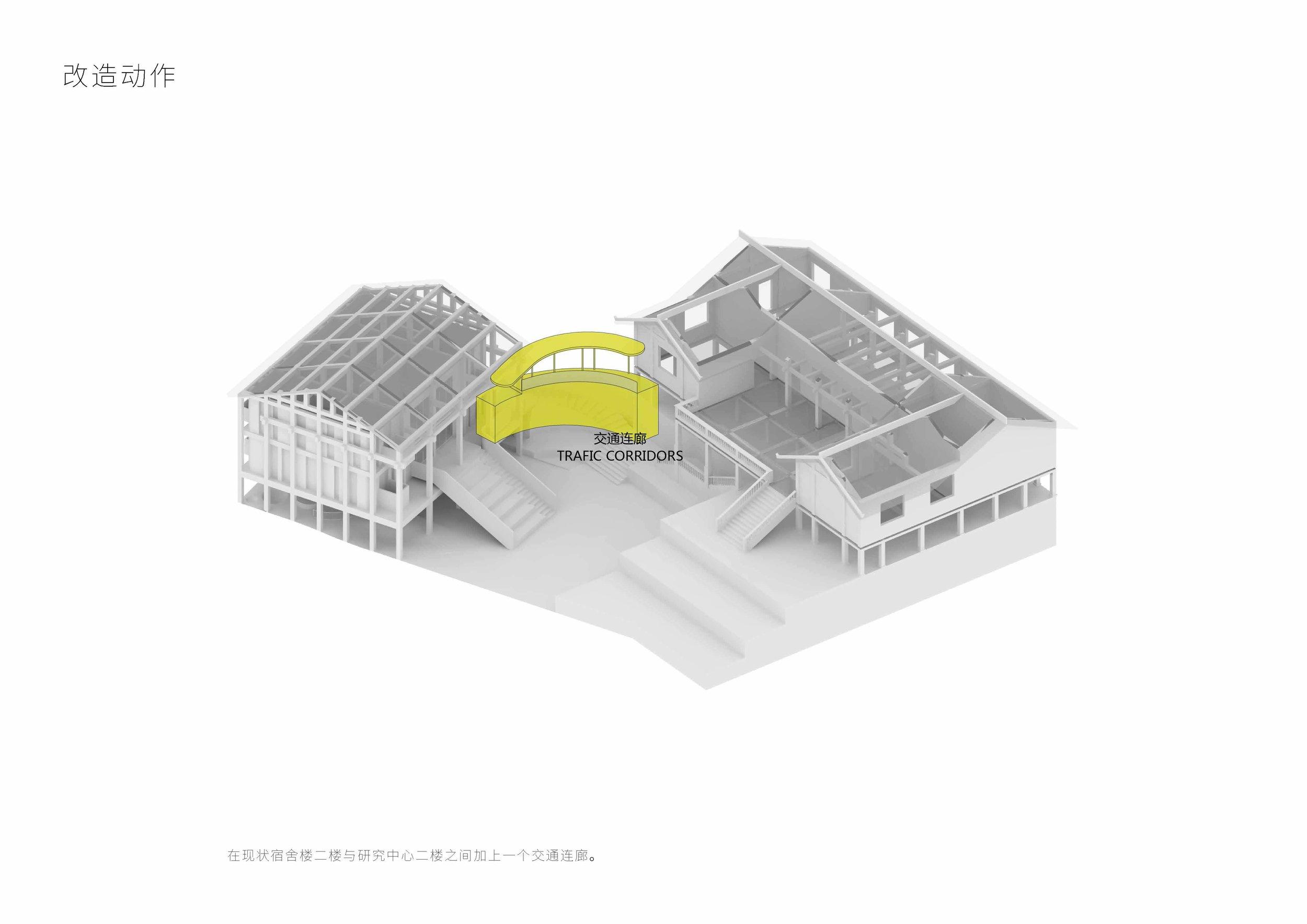 institute diagram_页面_13.jpg