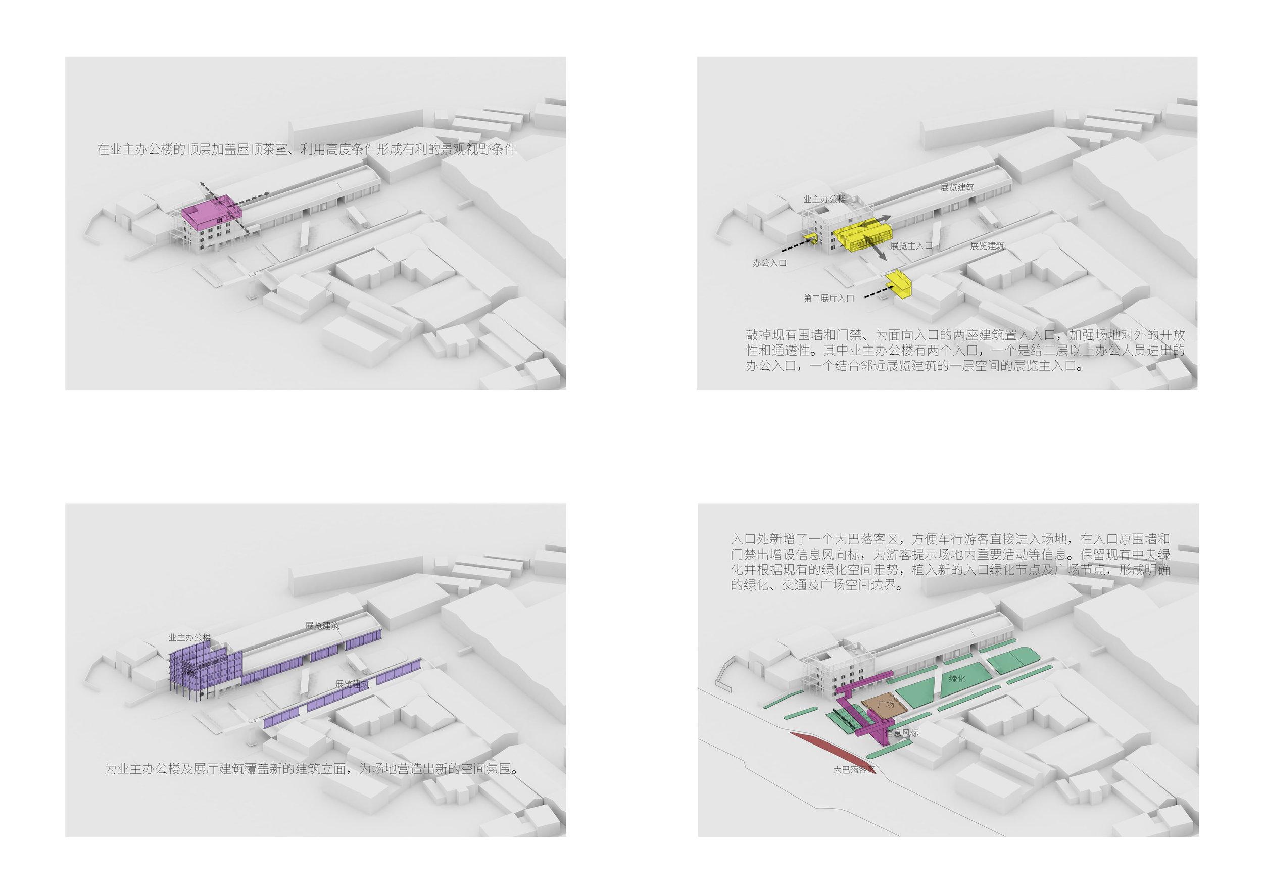diagram architecture_页面_2.jpg