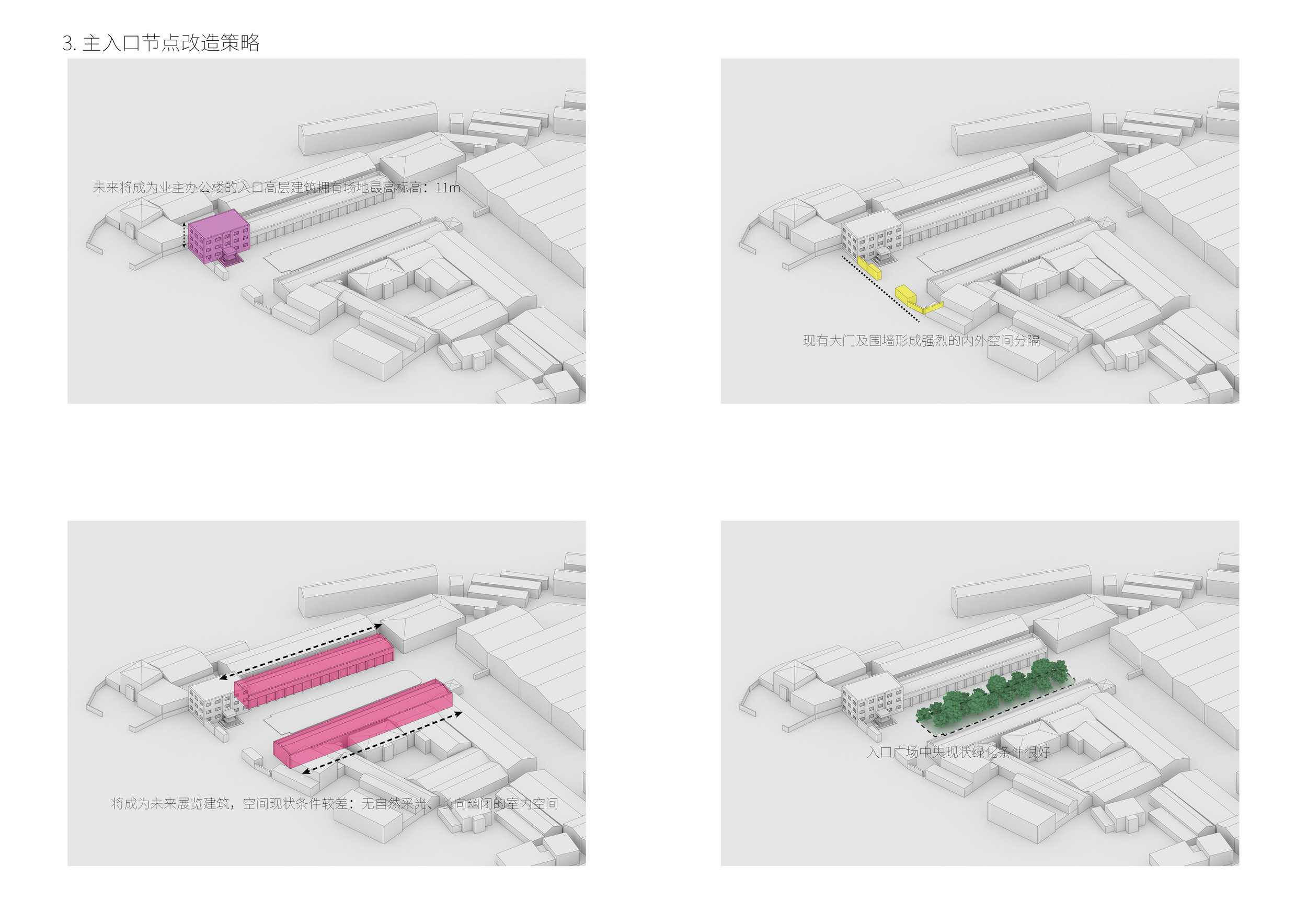 diagram architecture_页面_1.jpg