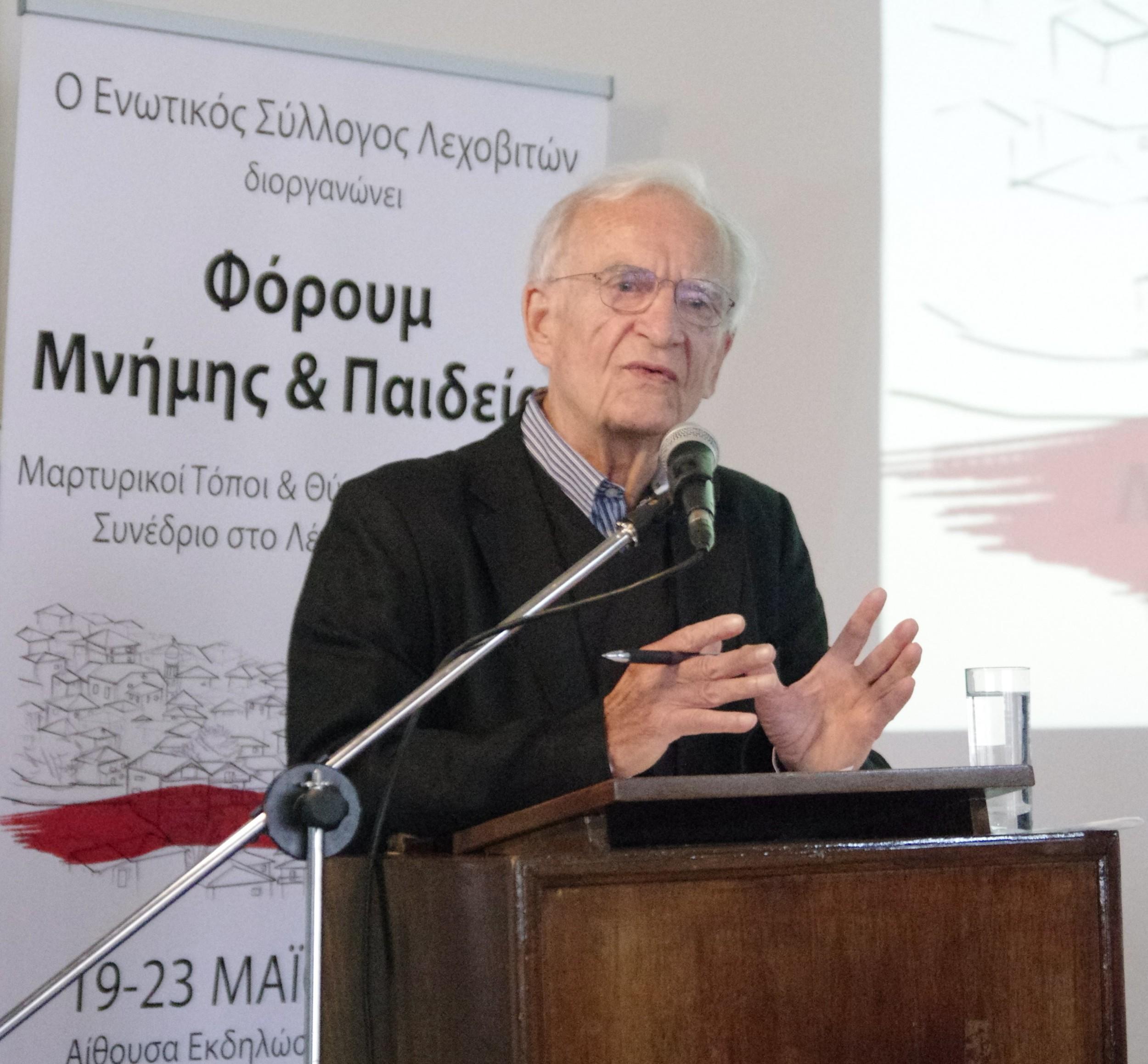 Παρουσίαση και συζήτηση με τον Prof. Dr. Norman Paech