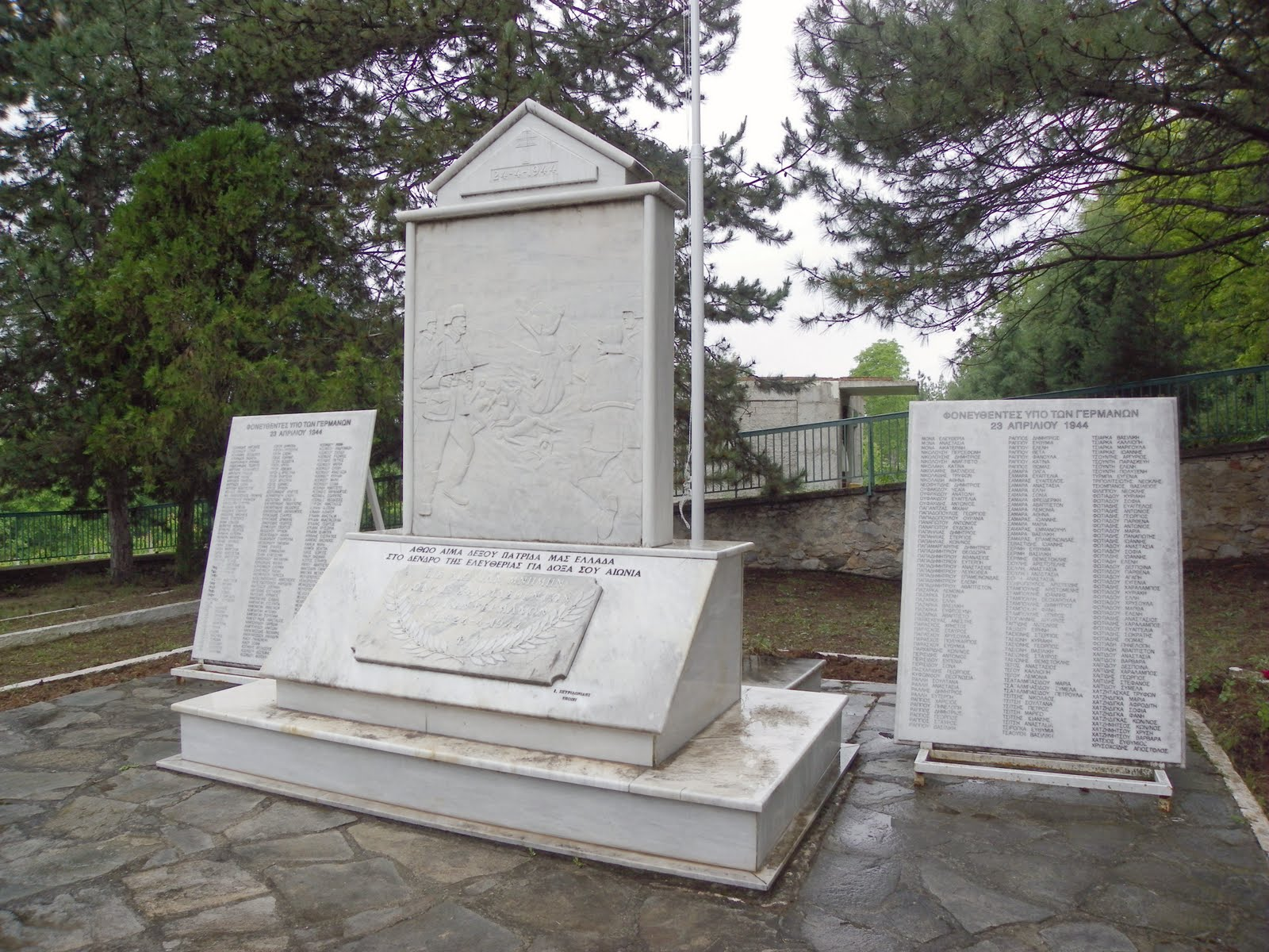Denkmal in Pyrgoi