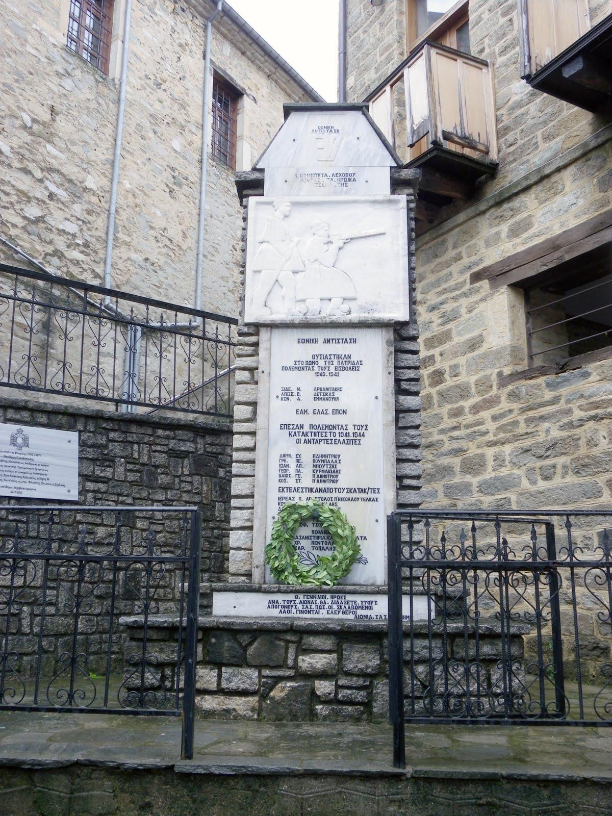 Το μνημείο στο Λέχοβο