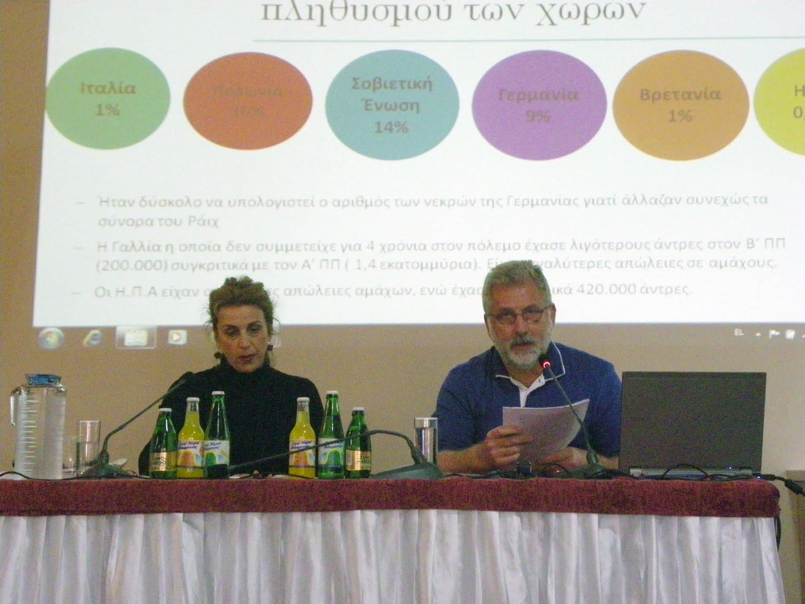 Dr. Zeta Papandreou und Prof. Dr. Georgios Kokkinos im Panel