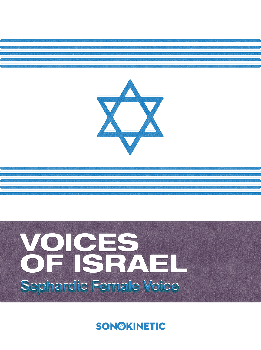 Voices of Israel.jpg