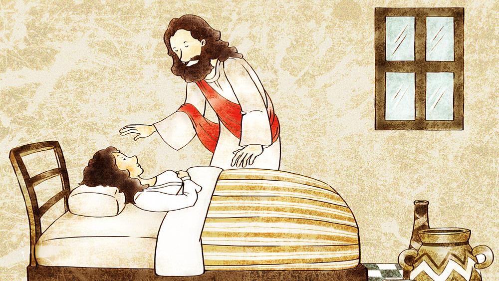 Lección 19: Jesús, el Gran Médico