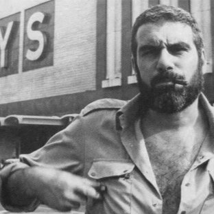 Sergei Dovlatov - was born in Ufa, Bashkiria (U.S.S.R.), in 1941. He dropped out of the University of Leningrad after two years and was drafted into the army, serving as a guard in high-security prison camps. In 1965 he began to work as a journalist, first in Leningrad and then in Tallinn, Estonia. After a period of intense harassment by the authorities, he emigrated to the United States in 1978. He lived in New York until his death in 1990.