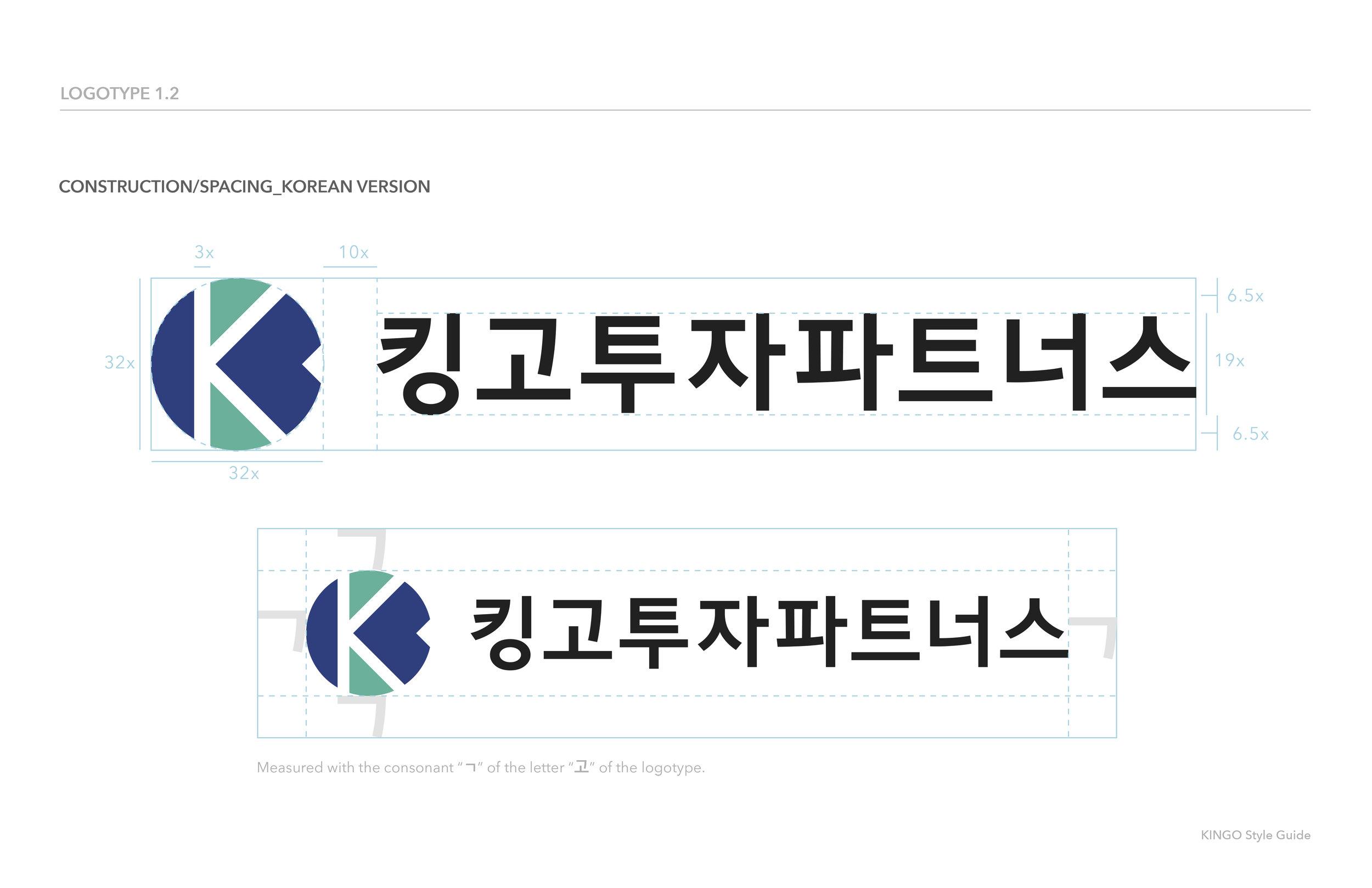 Kingo Design Guideline-4.jpg