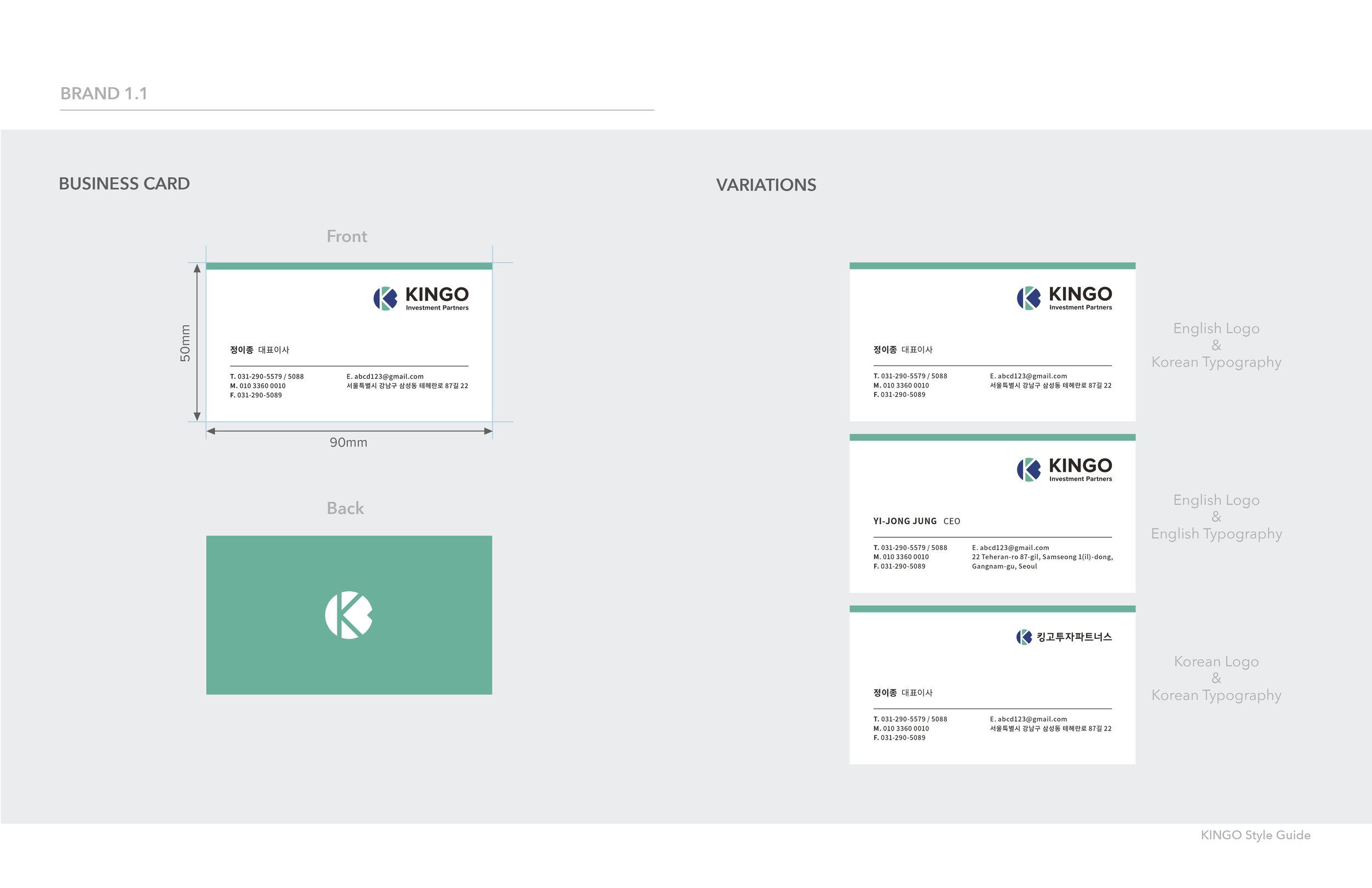 Kingo Design Guideline-6.jpg