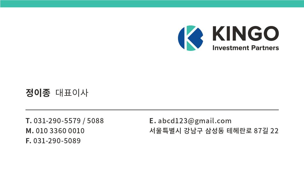 Kingo_Business Card_Kingo Businesscard 1.png
