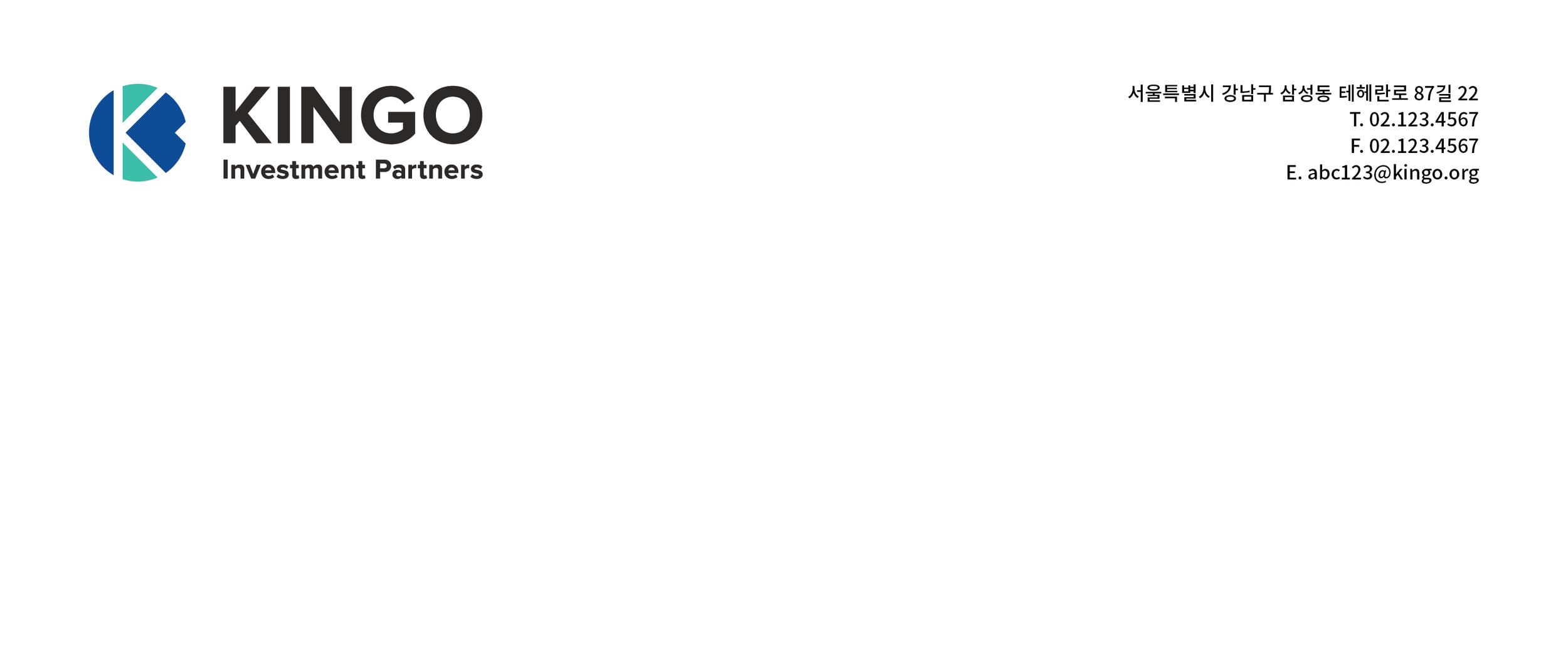 Kingo_Letterhead-Business Mail_Kingo Business Mail F.png