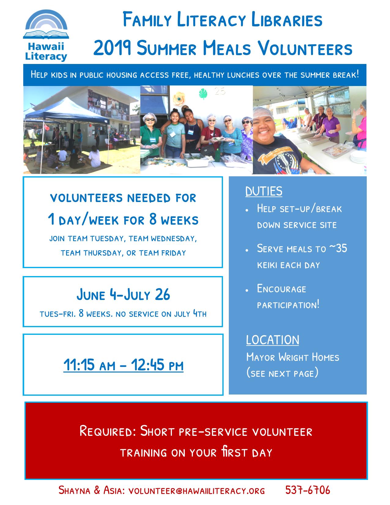2019 Summer Meals Volunteers - Final Schedule.png