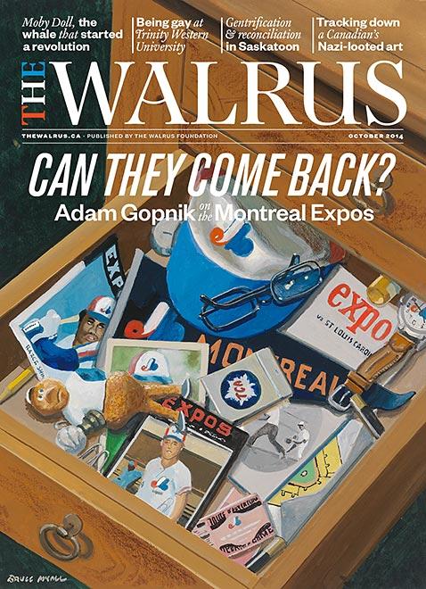 FFold_Walrus-Oct2014_660h-01.jpg