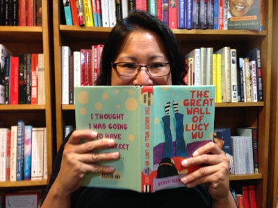 Writer  Wendy Shang