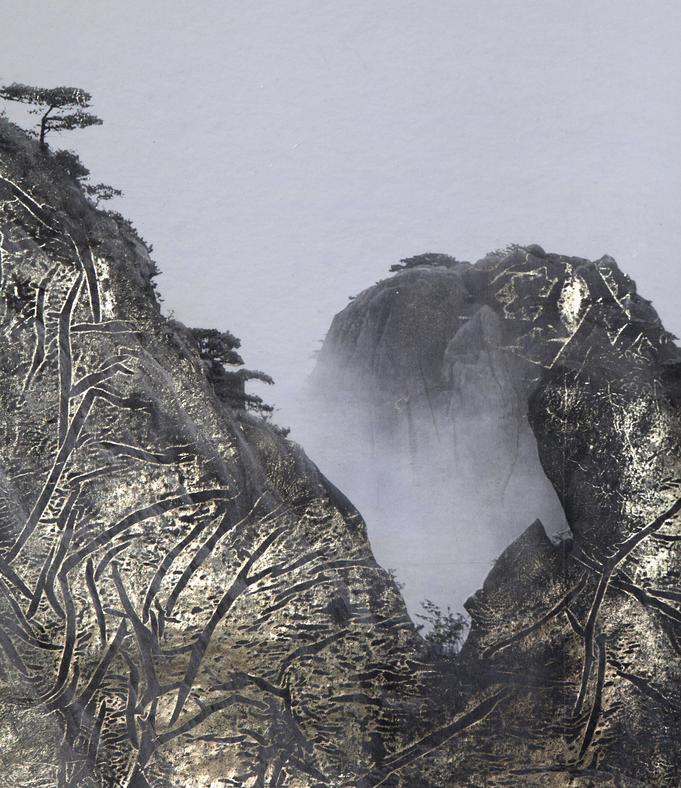 Huangshan Gorge (section)