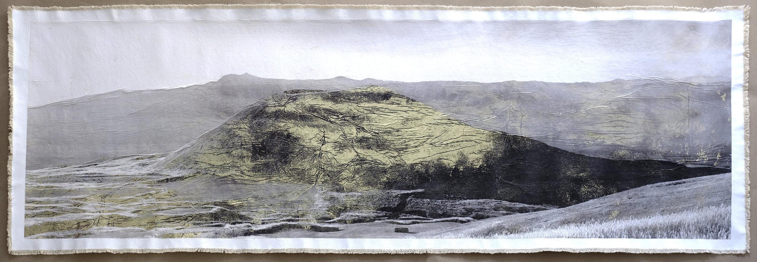 Komezuka Volcano