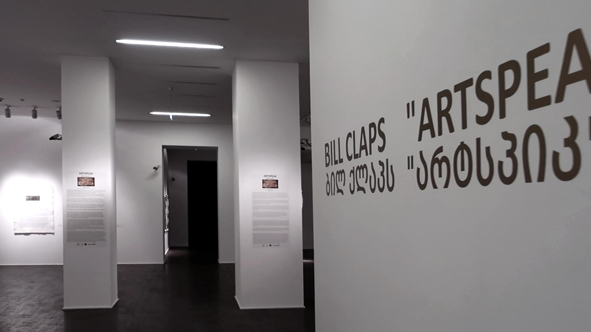 a Entrance sign 1.jpg