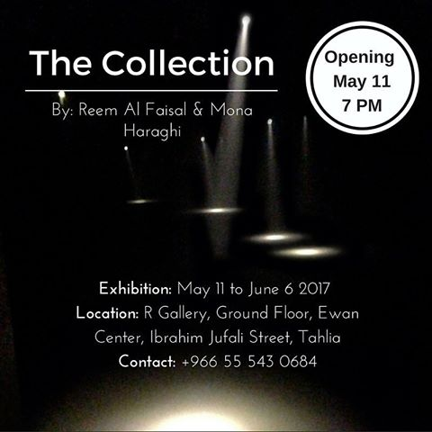 The Collection show invite.jpg