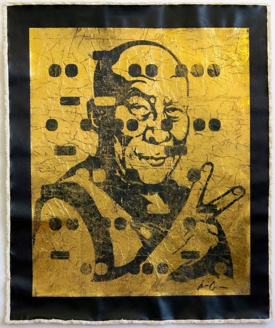 Dali Lama negative slide748.jpg
