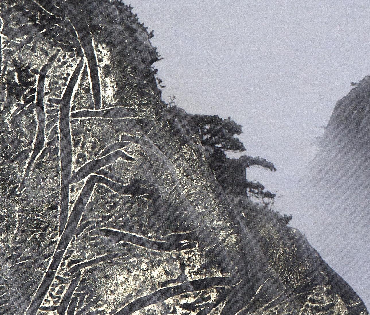 Huangshan Gorge II (section)