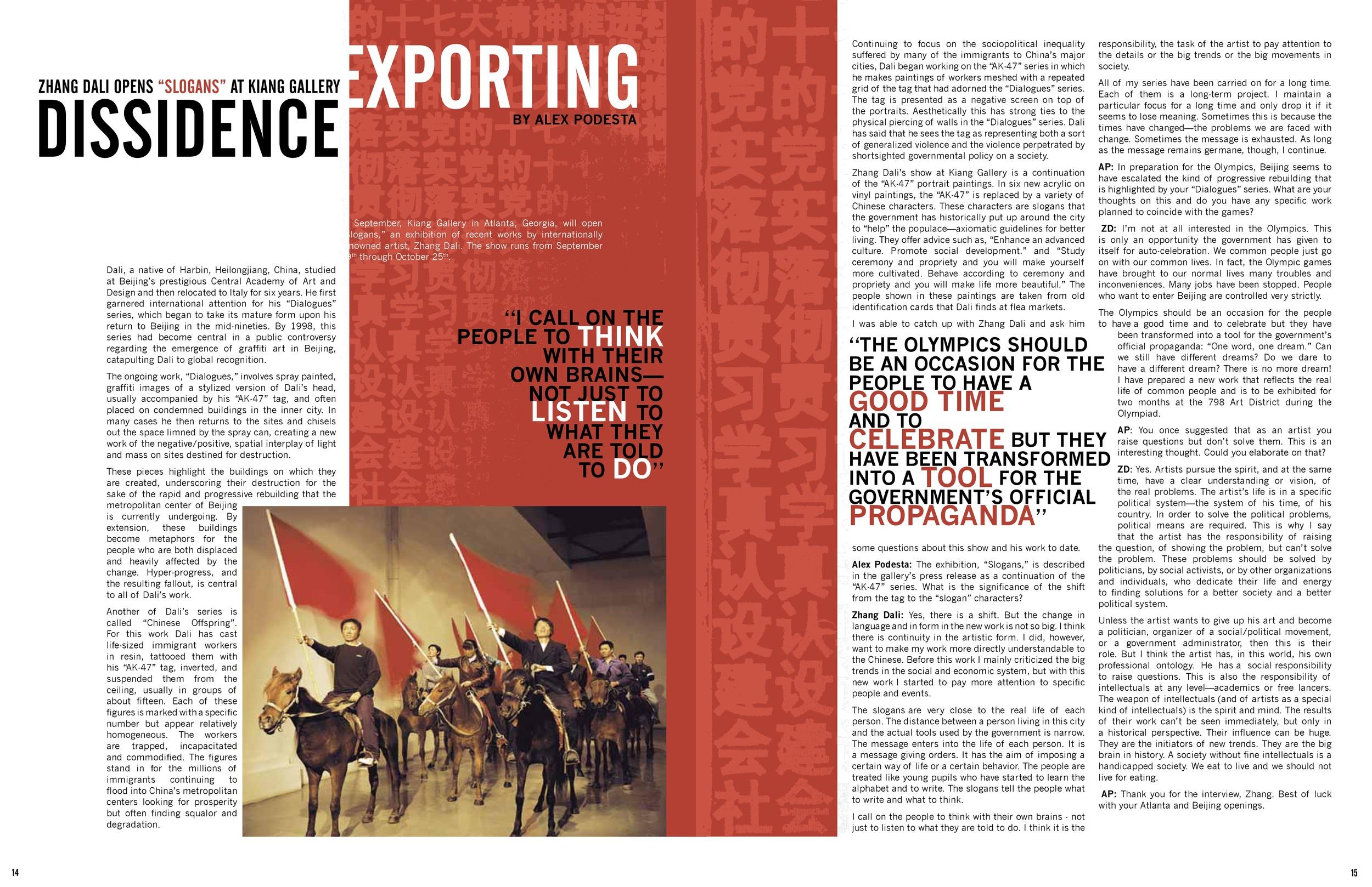 page-0 6.jpg