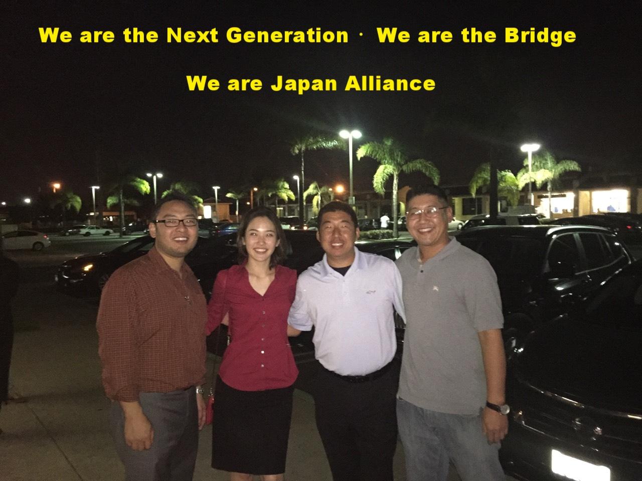 You can learn more about us in the Bio page or click on our names  Bryan Shigekuni ,  Megumi Yuhara ,  Jesse Hiraki   &   Ryan Yamamoto