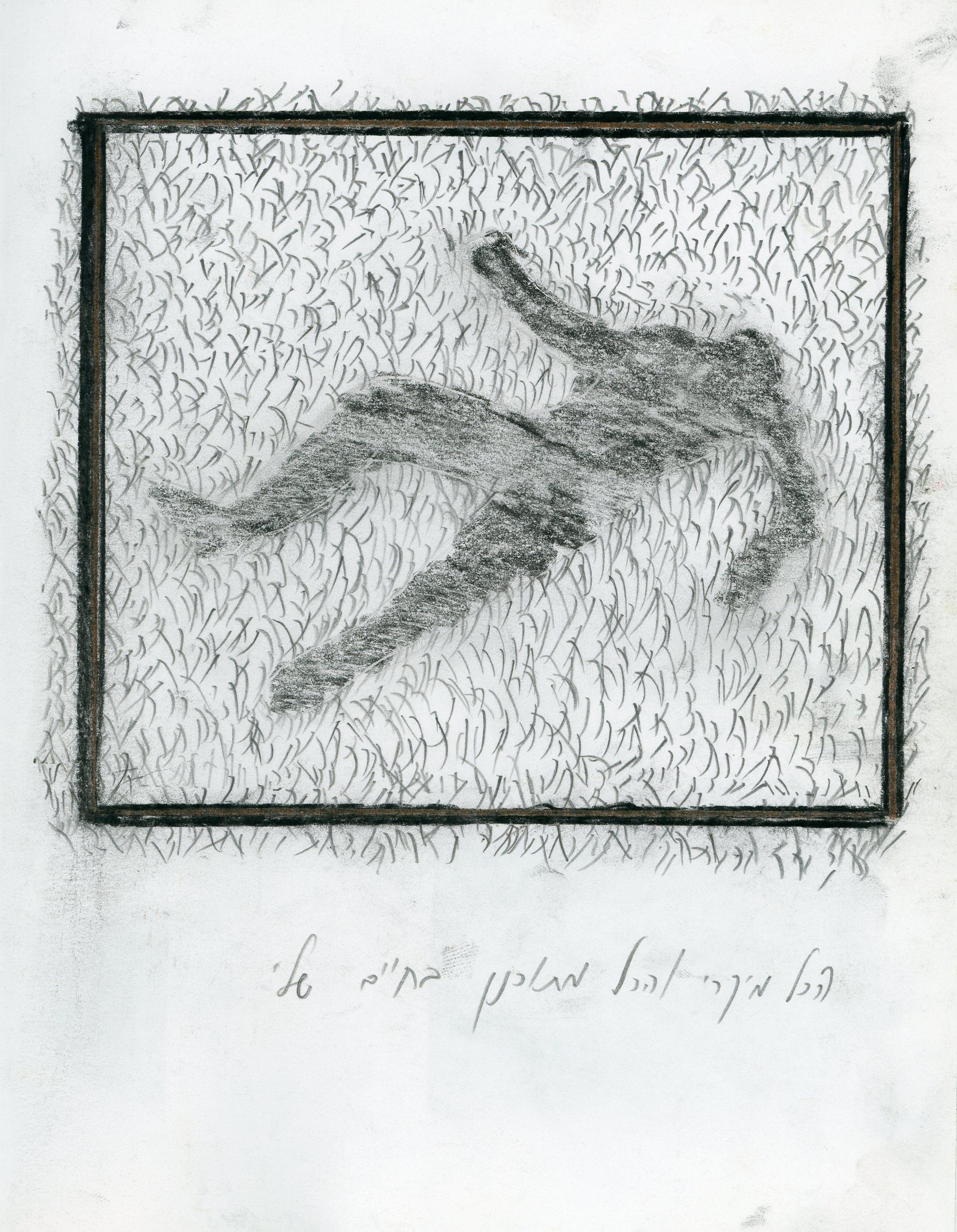 drawings055.jpg