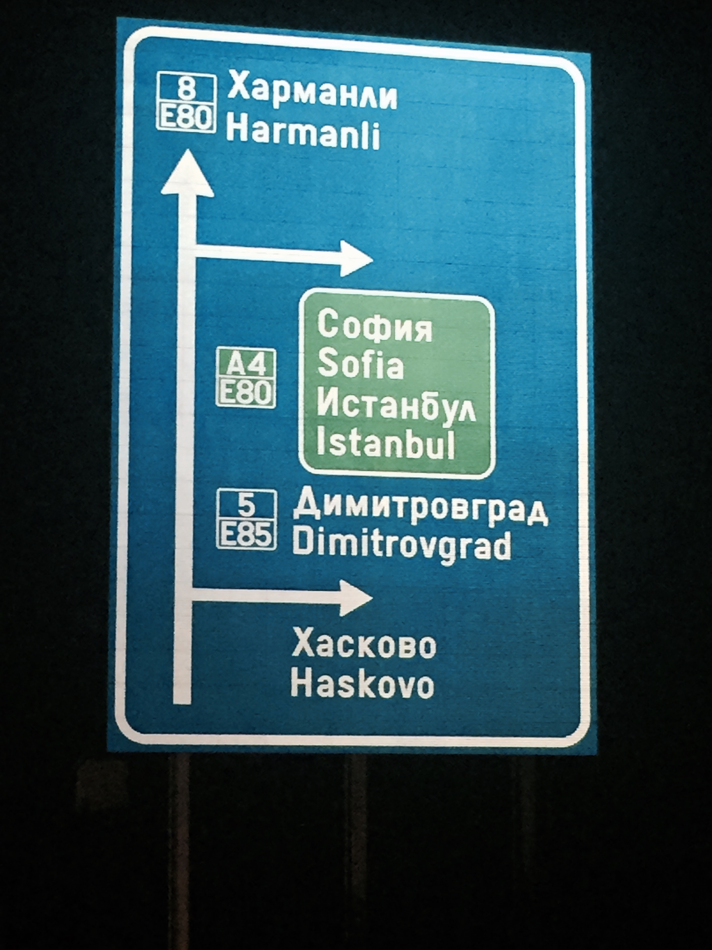First sign to Istanbul!