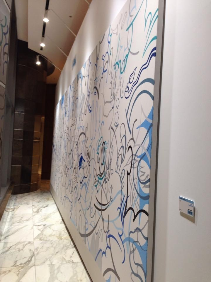 Stephen Tompkins  Potlatch  Acrylic on Canvas 25 feet x 8 feet Art Wynwood 2015 Location: JW Marriott Marquis   SOLD  Private Collection