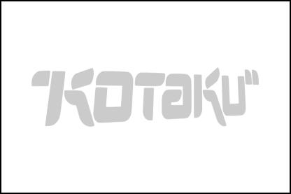Kotaku site logo.png