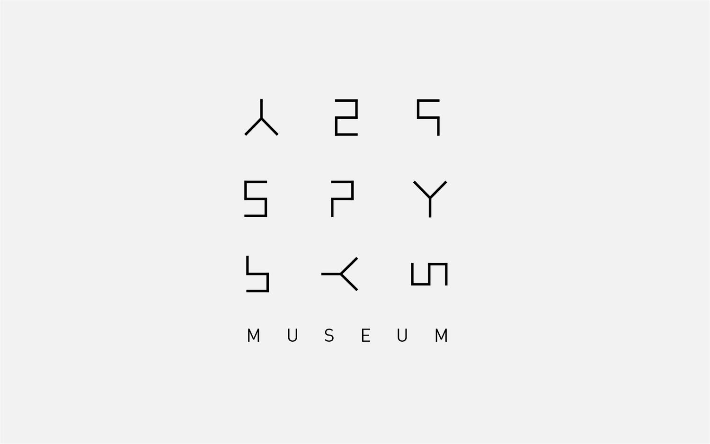 01_spy+applications_v2.png