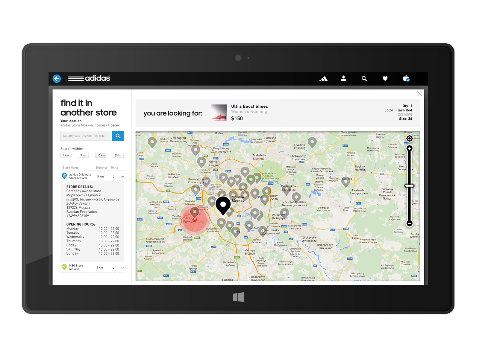 microsoft_surface_StoreLocator.png