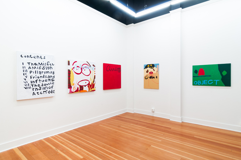 Installation view of Marlon Mullen's recent solo exhibition at Adams and Ollman in Portland, Oregon, image courtesy NIAD
