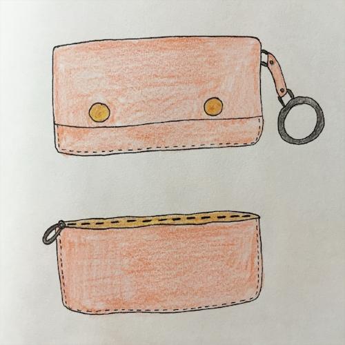 leatherkeyholder.jpg