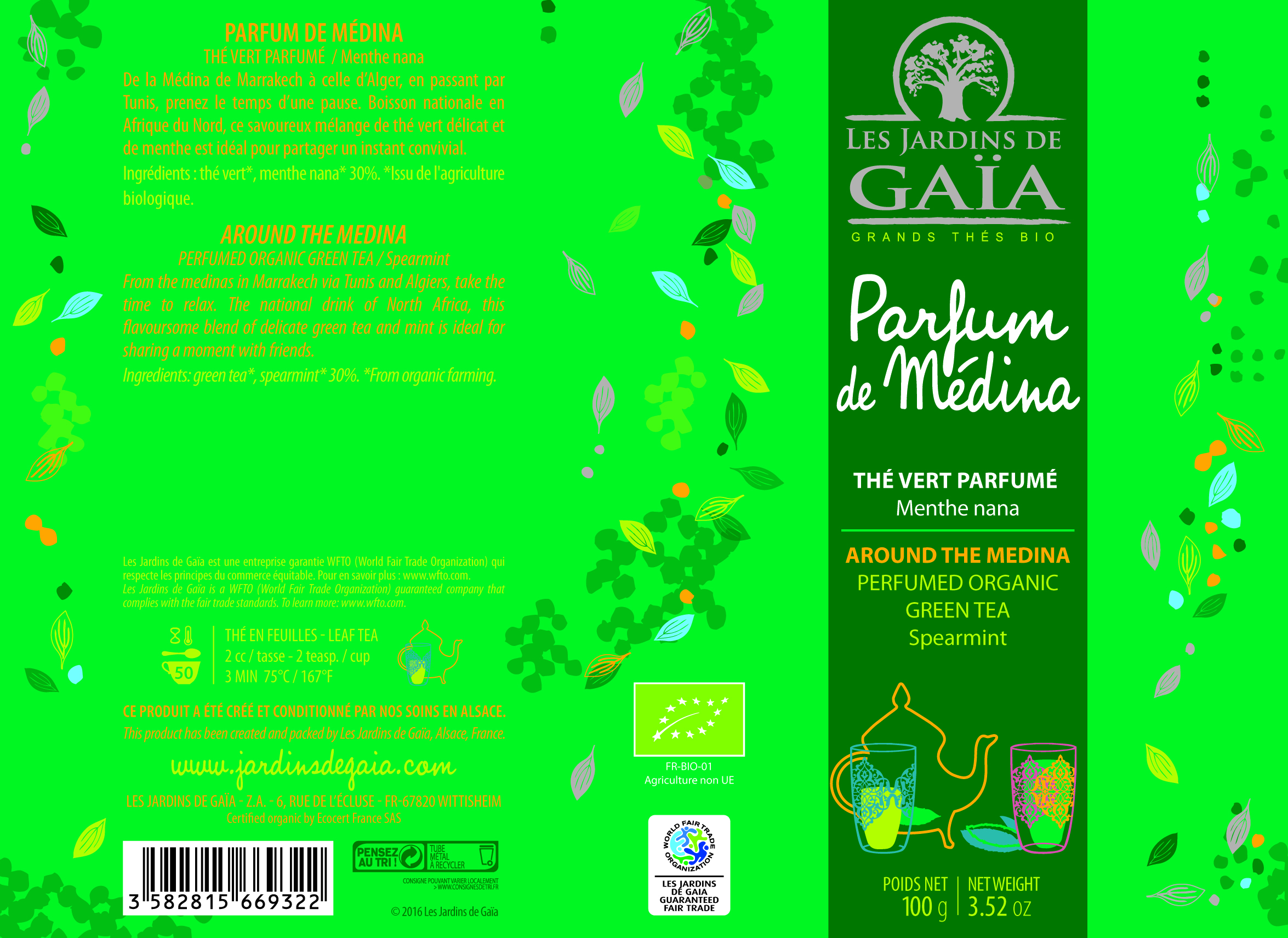 ETTUTM6932V2_TUTM6932_Parfum de Médina.jpg