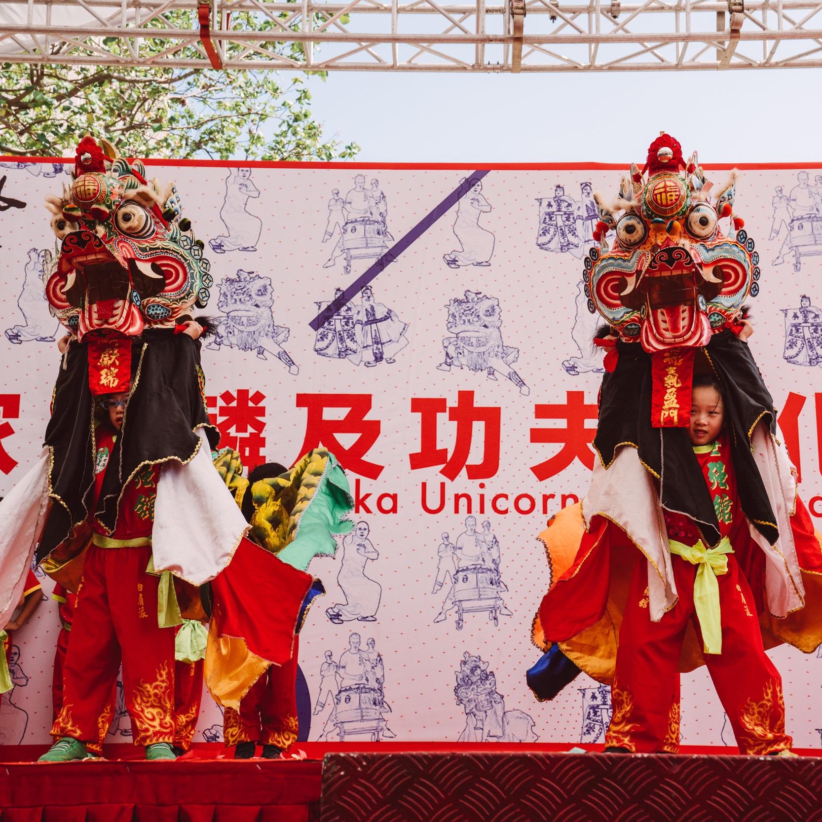 Hakka Unicorn Dance -