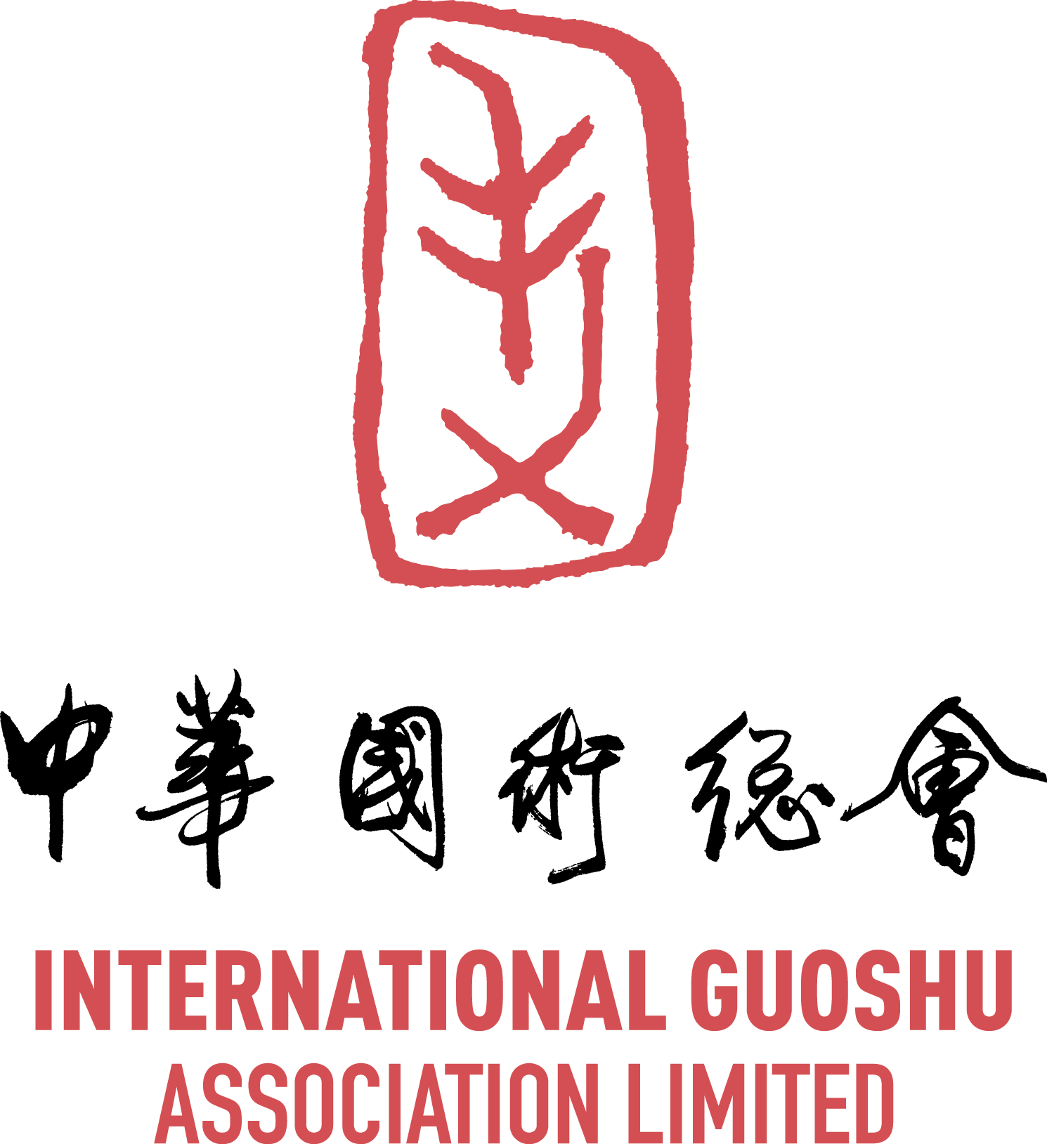 IGA-logo-ch-v.png