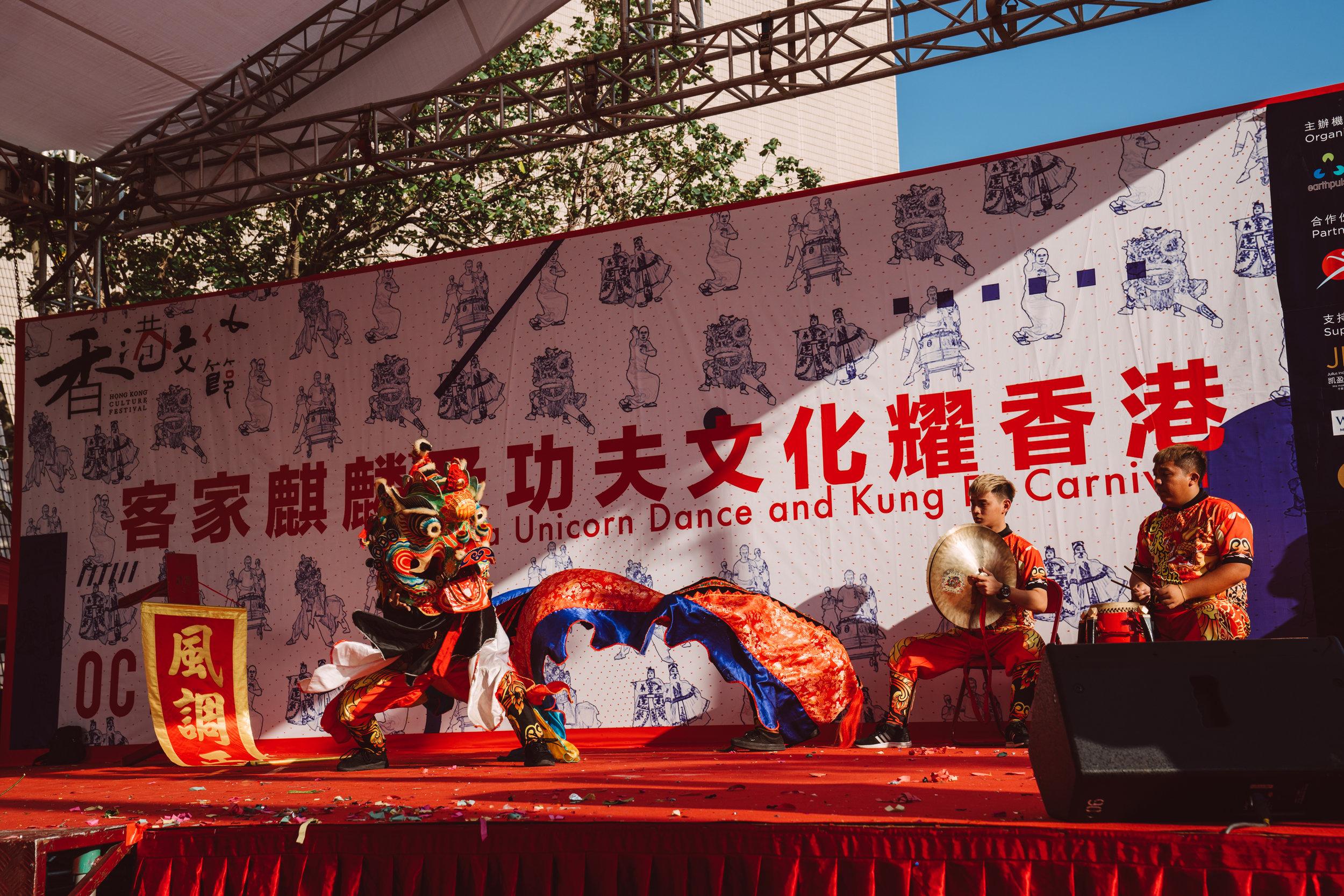Unicorn Dance (4).jpg