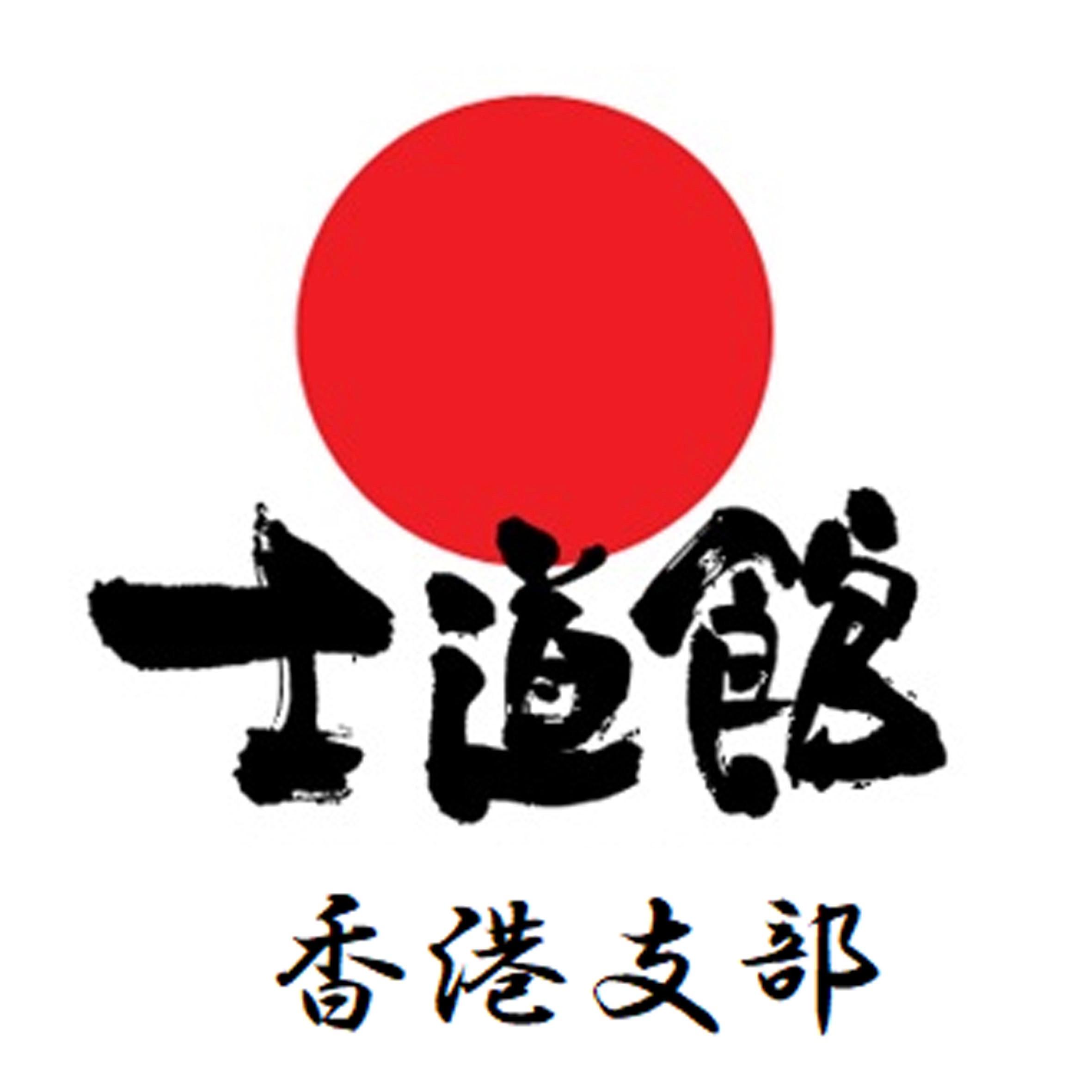 HK branch flag (1).jpg