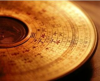 Lopan - compass.JPG