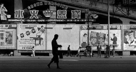 LT, Billboard People, 1963.jpg