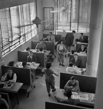 LT, Dim Sum, 1961.jpg