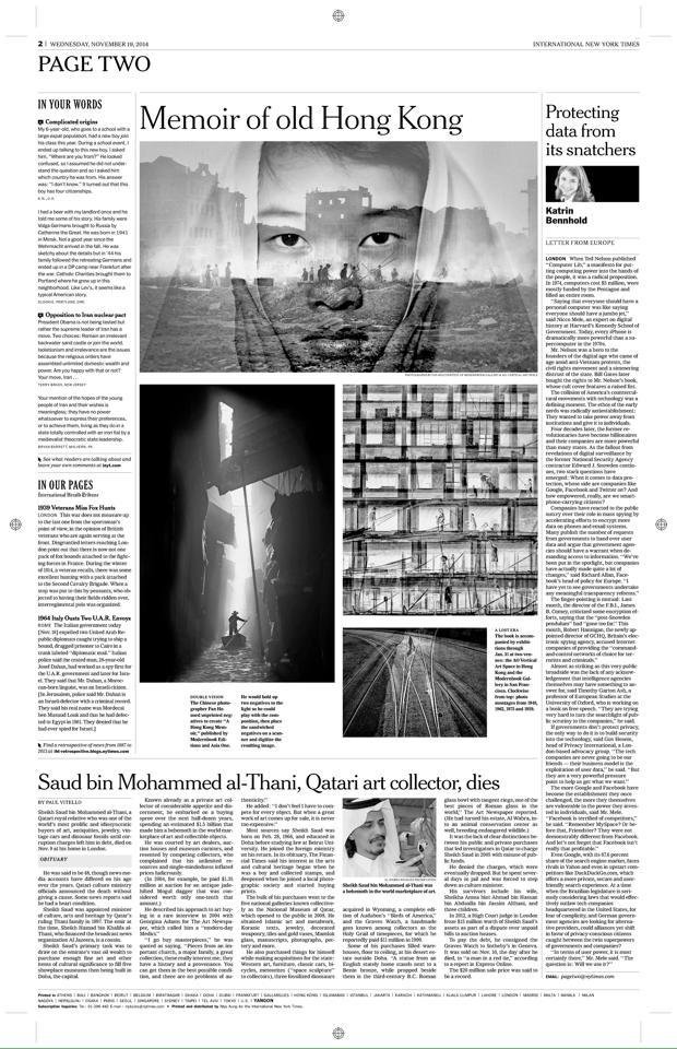 NY International Times